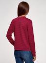 Свитшот из фактурной ткани с молнией на спине oodji #SECTION_NAME# (красный), 14801046-1/45949/4C00N - вид 3
