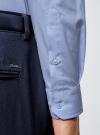 Рубашка базовая приталенная oodji для мужчины (синий), 3B140000M/34146N/7002N - вид 5