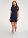 Платье трикотажное свободного силуэта oodji для женщины (синий), 14000162B/47481/7900N