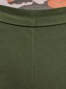 Брюки зауженные с молнией на боку oodji для женщины (зеленый), 21706022-5B/35589/6900N