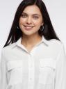 Блузка с карманами и длинными рукавами oodji для женщины (белый), 11411210/50340/1200N