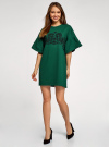 Платье прямого силуэта с воланами на рукавах oodji #SECTION_NAME# (зеленый), 14000172-1/48033/6929P - вид 6