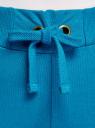 Брюки трикотажные спортивные oodji #SECTION_NAME# (синий), 16701010-3/46980/7501N - вид 4