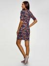 Платье трикотажное с воротником-стойкой oodji #SECTION_NAME# (красный), 14001229/47420/4979F - вид 3