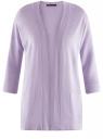 Кардиган без застежки с карманами oodji #SECTION_NAME# (фиолетовый), 73212397B/45904/8000M