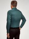 Рубашка базовая приталенная oodji #SECTION_NAME# (зеленый), 3B140002M/34146N/6200N - вид 3