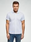 Рубашка хлопковая с коротким рукавом oodji #SECTION_NAME# (белый), 3L210058M/49030N/1075G - вид 2