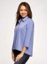 Рубашка свободного силуэта с асимметричным низом oodji #SECTION_NAME# (синий), 13K11002-1B/42785/7502N - вид 2