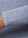 Джемпер вязаный с пуговицами на горловине oodji для мужчины (синий), 4L212173M/21166N/7010M