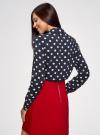 Блузка вискозная прямого силуэта oodji #SECTION_NAME# (синий), 11411098-3/24681/7912D - вид 3