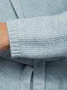 Кардиган с капюшоном и поясом oodji #SECTION_NAME# (синий), 73207185-3/31347/7010M - вид 5
