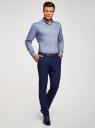 Рубашка приталенная с длинным рукавом oodji #SECTION_NAME# (синий), 3B110011M/34714N/7500N - вид 6