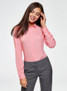 Блузка базовая из вискозы oodji #SECTION_NAME# (розовый), 11411136B/26346/4100N - вид 2