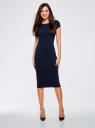 Платье миди (комплект из 2 штук) oodji #SECTION_NAME# (разноцветный), 24001104T2/47420/19JHN - вид 2