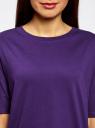 Футболка свободного силуэта с круглым вырезом oodji для женщины (фиолетовый), 14708022B/48005/8800N