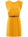 Платье вискозное без рукавов oodji #SECTION_NAME# (желтый), 11910073B/26346/5200N