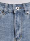 Юбка-карандаш джинсовая oodji #SECTION_NAME# (синий), 11510011-1/45254/7000W - вид 4
