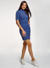 Платье трикотажное с воротником-стойкой oodji #SECTION_NAME# (синий), 14001229/47420/7529E - вид 6