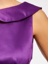 Платье приталенное с V-образным вырезом на спине oodji #SECTION_NAME# (фиолетовый), 12C02005/24393/8301N - вид 5