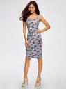 Платье-майка трикотажное oodji #SECTION_NAME# (разноцветный), 14015007-3B/37809/1241U - вид 6