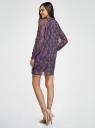 Платье шифоновое с манжетами на резинке oodji #SECTION_NAME# (фиолетовый), 11914001/15036/8855E - вид 3