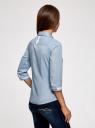 Блузка хлопковая с рукавом 3/4 oodji #SECTION_NAME# (синий), 13K03005B/26357/7000B - вид 3