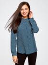 Блузка из вискозы принтованная с воротником-стойкой oodji #SECTION_NAME# (синий), 21411063-2/26346/7512G - вид 2
