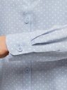 Блузка базовая из вискозы oodji для женщины (синий), 11411136B/26346/7010D