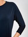 """Платье свободного силуэта с рукавом """"летучая мышь"""" oodji для женщины (синий), 24008311/46064/7900N"""