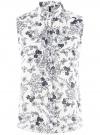 Топ из струящейся ткани с жабо oodji для женщины (белый), 24911001-1B/48854/1279F