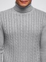 "Свитер вязаный ""в косичку"" с высоким воротом oodji #SECTION_NAME# (серый), 4L307008M/25255N/2300M - вид 4"