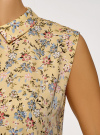 Топ базовый из струящейся ткани oodji для женщины (желтый), 14911006-2B/43414/5019F - вид 5