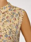 Топ базовый из струящейся ткани oodji #SECTION_NAME# (желтый), 14911006-2B/43414/5019F - вид 5