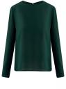 Блузка свободного силуэта с вырезом-капелькой на спине oodji #SECTION_NAME# (зеленый), 11411129/45192/6C00N