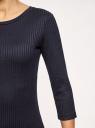Платье в рубчик с рукавом 3/4 oodji #SECTION_NAME# (синий), 14001196/46412/7900N - вид 5