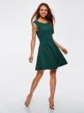 Платье из плотной ткани с овальным вырезом oodji #SECTION_NAME# (зеленый), 11907004-2/31291/6900N - вид 6