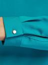 Блузка с вырезом-капелькой и металлическим декором oodji #SECTION_NAME# (бирюзовый), 21400396/38580/7300N - вид 5