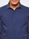 Рубашка хлопковая в мелкую графику oodji #SECTION_NAME# (синий), 3L110303M/44425N/7579G - вид 4