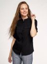 Блузка вискозная с регулировкой длины рукава oodji для женщины (черный), 11403225-9B/42540/2900N