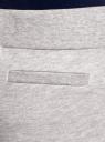 Комплект спортивных брюк (2 пары) oodji #SECTION_NAME# (серый), 16701010T2/46980/2369N - вид 5