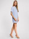 Платье трикотажное с фактурным узором oodji #SECTION_NAME# (синий), 24001110-1/45351/7000N - вид 6