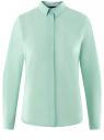 Рубашка базовая приталенного силуэта oodji #SECTION_NAME# (зеленый), 13K03003B/42083/7301N