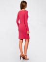 Платье трикотажное облегающего силуэта oodji #SECTION_NAME# (розовый), 14001183B/46148/4D00N - вид 3