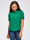 Блузка вискозная с короткими рукавами oodji #SECTION_NAME# (зеленый), 11411137B/14897/6E02N - вид 2
