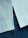Рубашка свободного силуэта с асимметричным низом oodji #SECTION_NAME# (синий), 13K11002/45387/1073S - вид 5