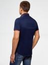 Рубашка приталенная с контрастной отделкой oodji для мужчины (синий), 3L240006M/34146N/7979B