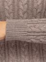 """Джемпер фактурной вязки """"в косичку"""" oodji для женщины (коричневый), 73807617-1B/49296/3700M"""