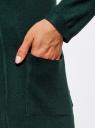 Кардиган без застежки с карманами oodji #SECTION_NAME# (зеленый), 63212589/24526/6E00N - вид 5