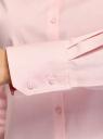 Рубашка хлопковая базовая oodji для женщины (розовый), 13K03001-1B/14885/4005N