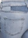 Рваные джинсы skinny  oodji #SECTION_NAME# (синий), 12103151-1/45379/7000W - вид 5